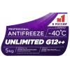 Фото антифриз sintec unlimited g12++ (lobrid) -40°c (5kg) фиолетовый охлаждающая жидкость