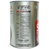 масло моторное toyota sn 5w-30 (1л)