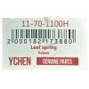 Фото рессорный лист универсальный ychen 11-70-1100h рессоры (листы)