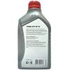 Фото масло трансмиссионное yokki iq atf sp-iv (1л) трансмиссионное масло
