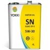 Масло моторное Yokki SN ILSAC GF-5 5W-30 4 литра