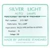 Фото фонарь задний (стоп-сигнал) zevs 05-7109r (silverlight 213-1907r) - isuzu-elf правый. стоп-сигнал