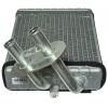 Радиатор отопителя Zevs HTR-413 - Isuzu Elf '93-'03