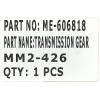 Фото первичный вал кпп zevs gps-6818 - mitsubishi canter me606818 (n=22) трансмиссия и ходовая