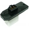 Резистор (реостат) Zevs HR6461 (146810-6461) 4P Hino