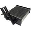 Радиатор отопителя AD HR-504 - Isuzu Elf '93-'03