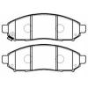 Колодки тормозные дисковые Bosch 0 986 494 151 (A-726)