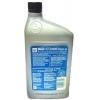 масло моторное chevron ci-4 5w-40 (1 л)