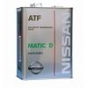 Масло Трансмиссионное Nissan ATF Fluid D (4л)