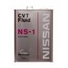 Масло вариаторное Nissan CVT NS-1 (4л)
