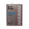 Масло вариаторное Nissan CVT Fluid NS-2 (4л)