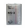 Масло вариаторное Nissan CVT NS-3 (4л)