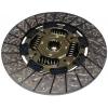 Фото диск сцепления mitsubishi canter (masuma mfd-084u) диск сцепления