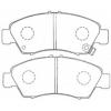 Колодки тормозные дисковые Masuma MS-8265 (A-377)