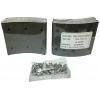 Фото тормозные накладки ibk t320-1202-10 (8 шт. с клепками) колодки барабанные
