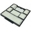 Фото фильтр салонный sakura ca-1104 салонный фильтр