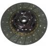 Диск сцепления SDE 901900A 300*190*14*35.2 (MFD-067U)