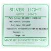 Фото противотуманная фара silverlight 214-2009l - mitsubishi canter '93-'04 желтая, левая противотуманные фары