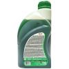 Фото антифриз sintec оем for japanese and korean cars зеленый (1 кг) охлаждающая жидкость