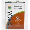 Масло моторное Yokki SL 10W-30 (4л)