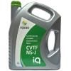 масло вариаторное yokki iq cvt ns-j (4л)