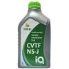 Фото масло вариаторное yokki iq cvt ns-j (1л) трансмиссионное масло