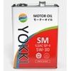 Масло моторное Yokki SM 5W-30 (4л)