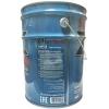 Фото масло моторное zic x5000 10w-40 ci-4/sl. 20 л. моторные масла