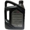 Фото масло моторное zic x7 10w-40 diesel (6л) моторные масла