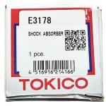 Фото амортизатор tokico e3178 -  isuzu elf, mitsubishi canter. задний амортизаторы