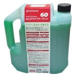 Фото антифриз totachi long life coolant 60 (зеленый) 2 литра охлаждающая жидкость