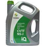 Фото масло вариаторное yokki iq cvtf ns-j (4л) трансмиссионное масло