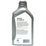 Фото масло трансмиссионное yokki iq gear oil gl-5 80w-90 (1л) трансмиссионное масло
