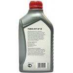 Фото масло трансмиссионное (акпп) yokki iq atf sp-iii (1л) трансмиссионное масло