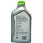 Фото масло вариаторное yokki iq cvtf ns-j (1л) трансмиссионное масло