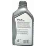 масло трансмиссионное yokki iq gear oil gl-4 75w-90 (1л)