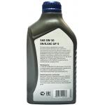 Фото масло моторное yokki sn ilsac gf-5 5w-30 1 литр моторные масла