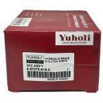 """Фото тормозной цилиндр рабочий yuholi . isuzu elf '93-'98 задний правый «a» (1"""") без прокачки цилиндры тормозные рабочие"""