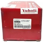 Фото главный тормозной цилиндр mitsubishi canter «yuholi mb-295340 al» алюминиевый. цилиндры главные