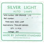 Фото габаритный фонарь zevs 12008 на автопоезд/трэйлер. круглый, оранжевый. бортовые габариты
